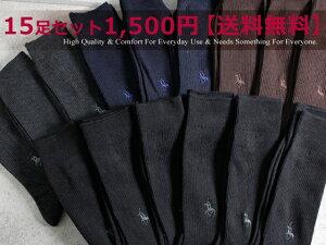 【再入荷】おかげさまで250,000足【25万足】以上完売♪楽天ランキング靴下部門1位の常連!【驚...