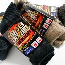 【送料無料】【激温-GEKION】 靴下 メンズ | 最強のあったか裏起毛ソックス ボーダーデザイン 4足セット | メンズソックス 厚