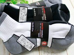 靴下 メンズ スポーツ ソックス くつ下 / フィット性を高めるサポート構造&足底パイル構造 9足セット 【ミドル丈ソックス】