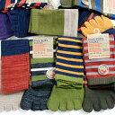 【5本指ソックス】【靴下 メンズ】複数の色糸をミックスして編まれた「引き揃え」シリーズ 10...