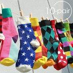 靴下 レディース 北欧チックなカラフルソックス Happyバリエーション ハイクルー 10足セット / 送料無料 / あす楽対応