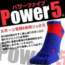 スポーツ専用 5本指 ソックス メンズ 靴下 4足セット [pos]...