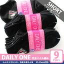 レディース | 足底パイル編み くるぶし丈 靴下 汚れが目立