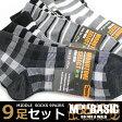 【送料無料】 靴下 メンズ ソックス / モノトーンカラー 9足セット 【ミドル丈ソックス】