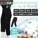 【よりどり2アイテム購入で1080円キャンペーン対象アイテム...