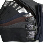 靴下 メンズ ビジネス ソックス 15足セット / スタッフお任せカラーアソート 送料無料 / あす楽対応