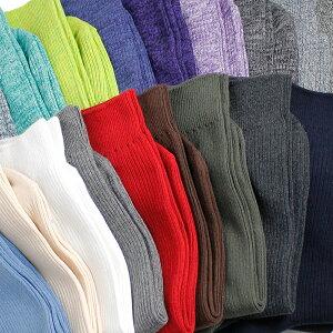 靴下 メンズ ソックス カラーリブクルー丈ソックス 全20色 box408オリジナルソックス 送料無料
