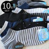 靴下 メンズ 10足セット 吸水速乾性能 COOLMAX (クールマックス) くるぶし ソックス ショート丈 25-27cm 送料無料