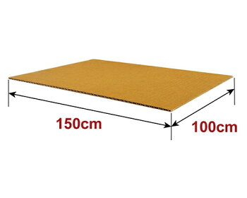 板ダンボール(段ボールシート)5mm【150×100cm】20枚セット