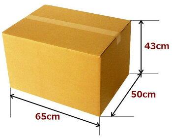 ダンボール箱(段ボール箱)160サイズ【65×50×43cm】10枚セット_大型!引越し・梱包・収納・配送用