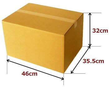ダンボール箱(段ボール箱)120サイズ【46×35.5×高さ32cm】