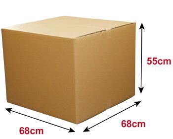 ダンボール箱(段ボール箱)200サイズ【80×65×55cm】3枚セット(@1,066円)引越し・梱包・収納・配送用