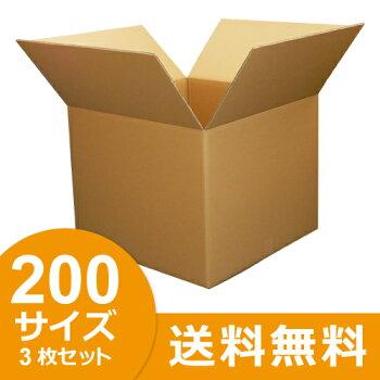 ダンボール箱160サイズ【65×50×43cm】3枚セット(@403円)