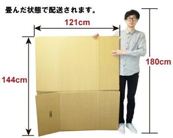 ダンボール箱(段ボール箱)200サイズ【80×65×55cm】3枚セット