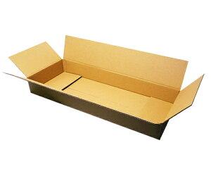 ギター用ダンボール箱 (段ボール箱) 1枚【110×45×15cm】 (ダンボール箱 段ボール…