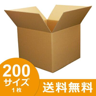 日本製、200サイズの大型ダンボール