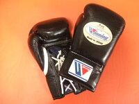【各色在庫あります】ウイニング公式試合用ボクシンググローブ(8オンス)