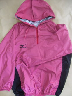 American boxer specifications MIZUNO our original hood with weight loss wearing pink x black ) definitive set sauna suit weight loss suits made in Mizuno Japan