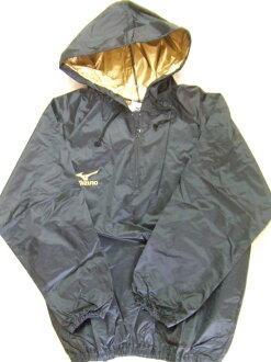 MIZUNO sauna suits AMERICA-YA original for professional boxers' use