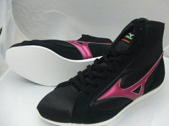 ミズノショート boxing shoes ( our original black x metal rose ) ランバードロゴ on original shoe bag with (boxing supplies & ring shoes)