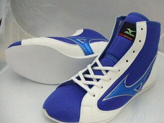 ミズノショート boxing shoes ( our original blue x White x metal silver ) ランバードロゴ on original shoe bag with (boxing supplies & ring shoes)