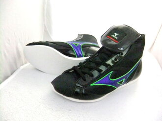 ミズノショート boxing shoes ( our original black × purple x Flash green ) ランバードロゴ on original shoe bag with (boxing supplies & ring shoes)