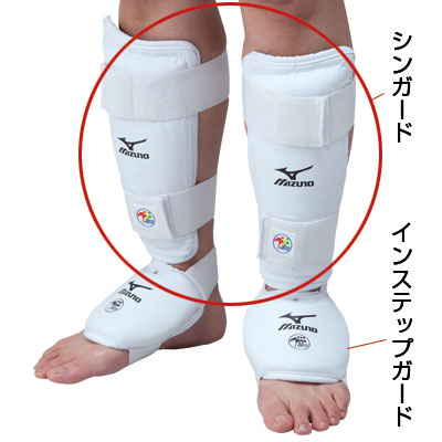 (Goods) Japan karate Road Federation test products all low (elementary school students) singed ( 1 pair left and right and karate )