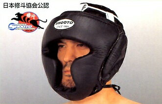 Amateur shooto headgear
