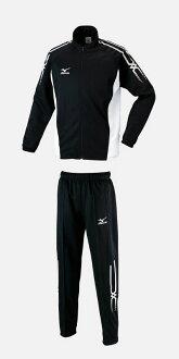 Mizuno warm up suit top and bottom set mizuno black x White