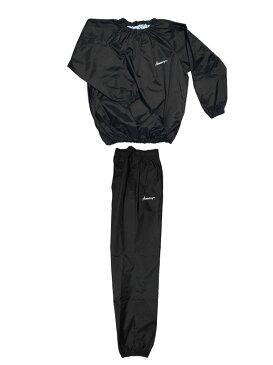 大きいサイズ日本製 サウナスーツ・プロボクサーの必需品 アメリカ屋オリジナル減量着上下セットフードのないタイプ黒ホワイトロゴ