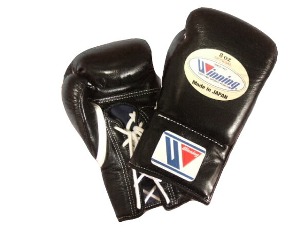 Winningウイニング公式試合用ボクシンググローブ(8オンス)青赤白黒