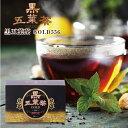 【送料無料】黒五葉茶ゴールド 30包ダイエット 茶 ダイエットティー ダイエットドリンク ダイエット茶 お茶 ウーロン茶 柳茶 プーアル ドリンク ハーブ ごま 大豆 黒しょうが 黒生姜 キャンドルブッシュ