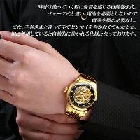 送料無料!腕時計メンズ自動巻き腕時計ドラゴンデザインゴールドブラック×ゴールド昇竜金ピカゴージャスドラゴンウォッチドラゴン腕時計ウォッチ自動巻き上げ時計景品プレゼントコンペおしゃれ送料込◇竜腕時計