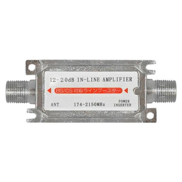 アンテナ, ブースター  !( ) BS CS STV-BCLB1220 (: ) BCLB1220