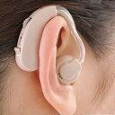 送料無料 !( 規格内 ) イヤーフック 集音器 左右兼用 耳かけ式 軽量 集音器 キャップ&ケース 音量調節 ...