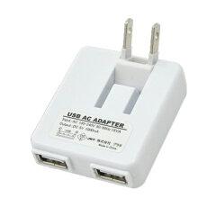 USBで端子をコンセント端子に変換するアダプタ