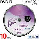 送料無料 !( 定形外 ) データ保存用 録画用 DVD-R ディスク 10枚入り 1-16倍速 1 ...