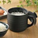 送料無料 ! 電子レンジ 対応 炊飯器 陶器製 おひつ レンジで簡単 ふっくらご