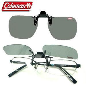 送料無料 !( メール便 ) Coleman ( コールマン ) クリップアップ 偏光サングラス お手持ちの メガネ に装着! (検索: アイウェア アイケア UVカット クリップ ドライブ バイク 釣り メンズ レディース ) 送料込 ◇ CL03-1