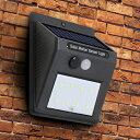 防水 センサーライト 屋外 ソーラーライト 動体センサー 搭載 防水IP44 パッと点灯 自動消灯 ...