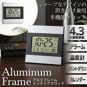 置き時計 クロック フレーム インテリア アラーム デジタル タイマー スヌーズ 目ざまし デジタルウォッチ