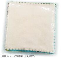 マイクロファイバークロス10枚セットふきん食器拭き20cmカラフル10枚セットハンドタオルマイクロファイバータオルまとめ買い◇ファインカラークロス