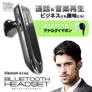 イヤホン Bluetooth イヤホン ワイヤレス マイク内蔵 外付け イヤホン付 Bluetooth 4.1対応 イヤホン ブルートゥース イヤホン 耳かけ usb充電 (検索: 方耳 両耳 対応 イヤフォン iPhone スマートフォン