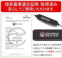 送料無料!イヤホンブルートゥースイヤホン(メール便)Bluetooth4.1対応Bluetoothイヤホン送料込◇BluetoothイヤホンHRN-317◎