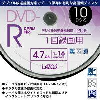 送料無料!(メール便)データ保存用録画用DVD-Rディスク10枚入り1-16倍速120分4.7GBデジタル放送録画対応CPRM対応ディスク10枚パック(検索:データ保存映画ビデオ保存映像編集)送料込◇DVD-R1-16倍速10枚入◎
