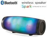 送料無料!Bluetoothワイヤレススピーカーおしゃれ光るスピーカー2chブルートゥーススピーカーSparkUSB充電式LEDライト7色ライティング間接照明ポータブルスピーカースマホiPhoneアイフォンAndroidスマフォ通話可新着!送料込◇スピーカーSpark