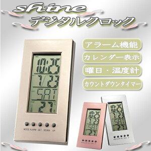 シャインカラー デジタル クロック 置き時計 目覚まし アラーム タイマー カレンダー プレゼント
