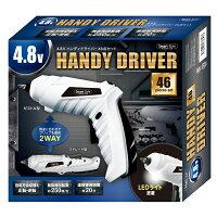 送料無料!44点充実パーツ充電式コンパクトコードレス4.8V電動ドライバーバッテリー残量表示LEDライトストレートピストル型変形ケース付(検索:トルク六角収納家具組立KK-00198)送料込4.8VドライバーP:ホワイト