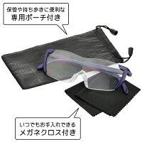 メガネルーペ拡大鏡ポーチメガネ拭き付き1.6倍拡大鏡ルーペメガネの上から装着OK!オーバーグラスメガネ型ルーペまとめ買い(検索:虫眼鏡虫めがねプレゼント景品敬老の日)◇ルーペでメガネ