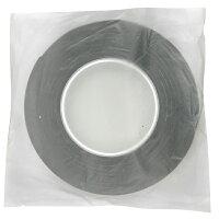 両面テープ超強力12mm幅クッションタイプ両面テープ幅12mm×長さ10m×厚み1mmクッション付きテープ10m(検索:文房具DIY固定仮止め)まとめ買い◇両面テープ幅12mm緑